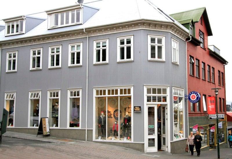Þingholtsstræti 2-4 – Store  101 Reykjavík